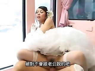 Chinese, China